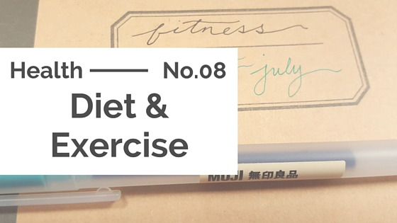 Health :: Diet and Exercise