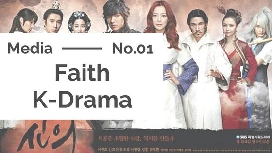 Media :: Faith K-Drama