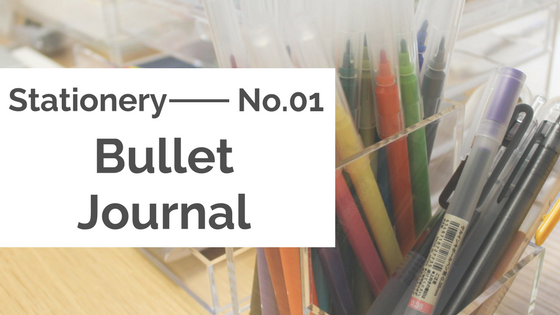 Stationery :: Bullet Journal